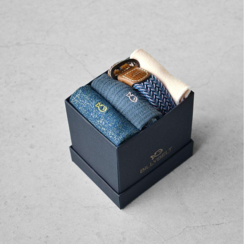Belt and socks gift box