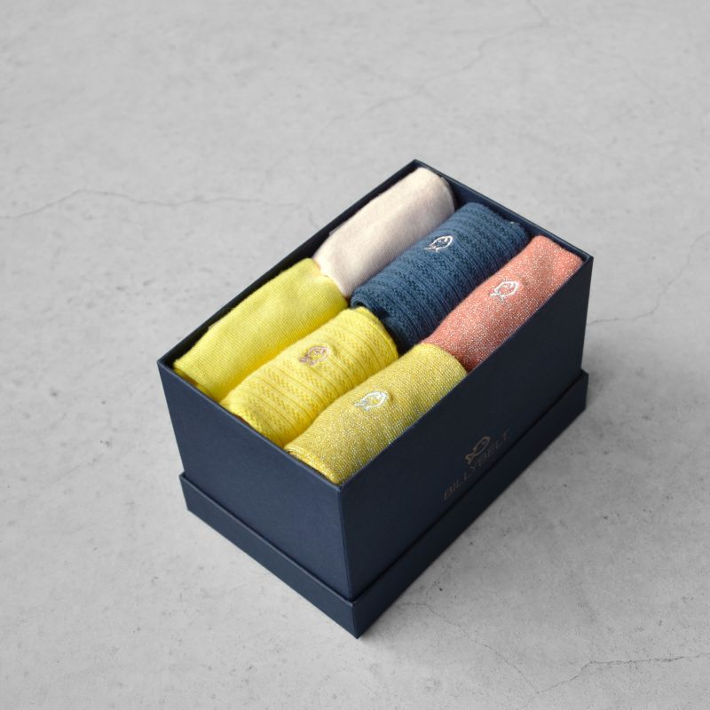 Six cotton socks gift box