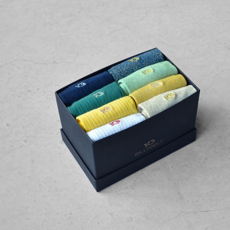 Eight cotton socks gift box